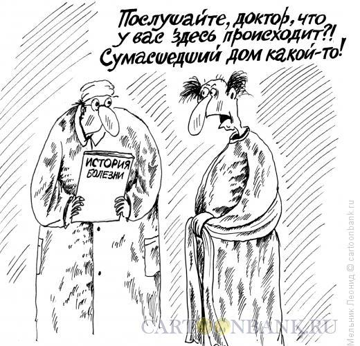 Карикатура: Недоумение, Мельник Леонид