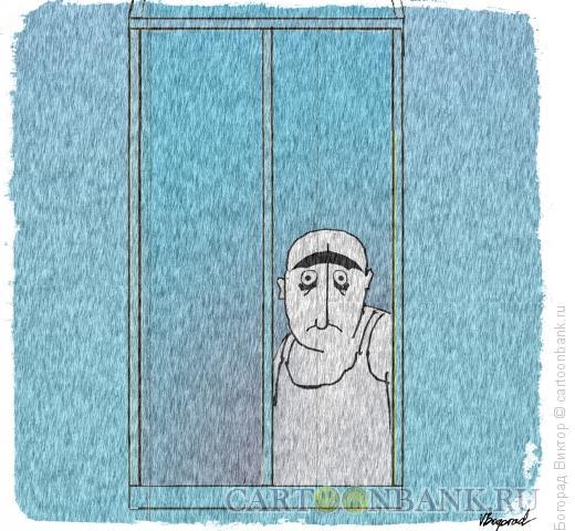 Карикатура: Осеннее утро-2, Богорад Виктор
