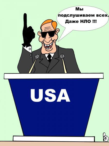 Карикатура: Признание, Валерий Каненков