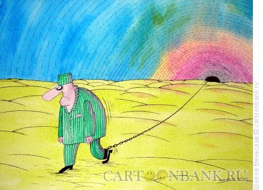 Карикатура: Солнце-кандалы, Шилов Вячеслав