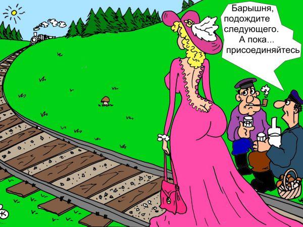 Карикатура: Грибники, Валерий Каненков