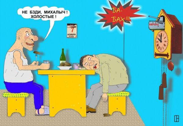 Карикатура: 7 ноября, Олег Тамбовцев