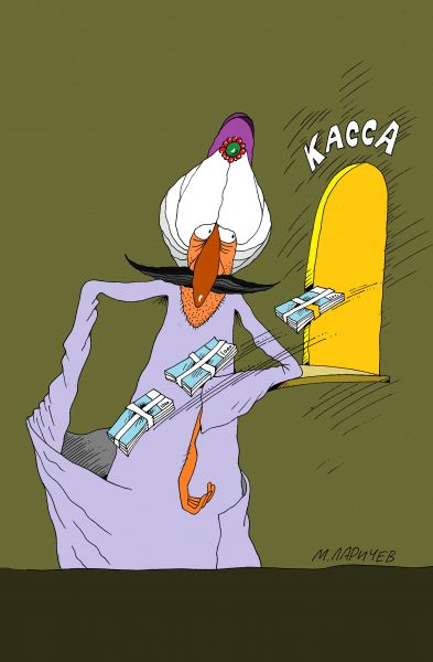 Карикатура: факир, михаил ларичев