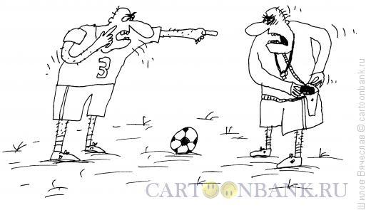Карикатура: При исполнении, Шилов Вячеслав