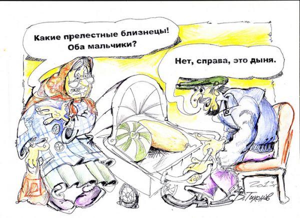 Карикатура: Россия, двадцать лет спустя, Владимир Тихонов