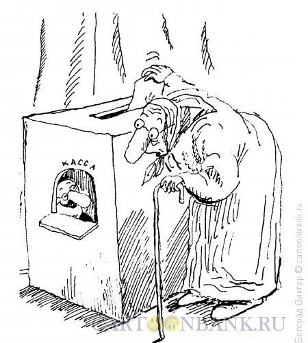 Карикатура: Учет и контроль, Богорад Виктор