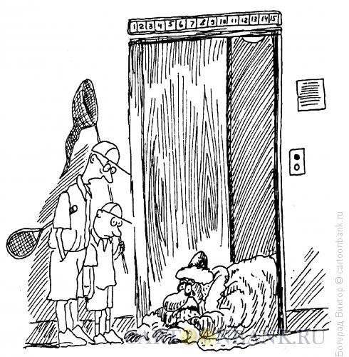 Картинки по запросу анекдот про лифт