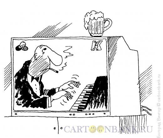 Карикатура: Культурка, Богорад Виктор