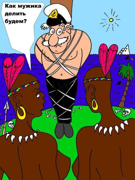 Карикатура: Жребий, Валерий Каненков