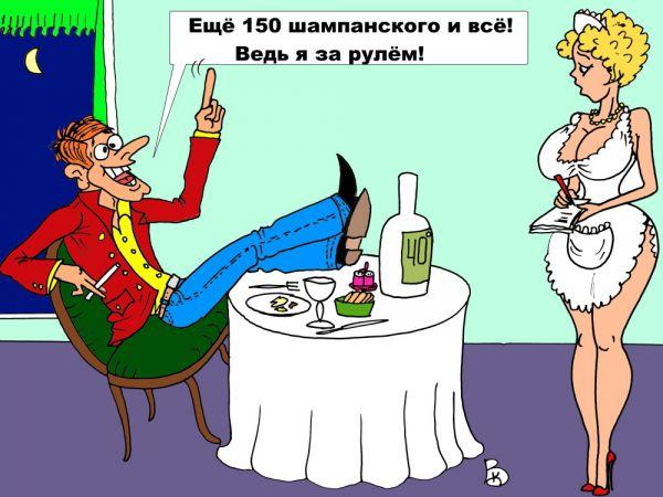 "Карикатура: ""Норма"", Валерий Каненков"
