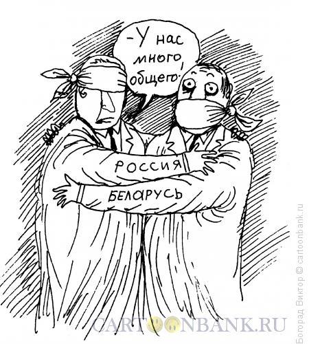 Карикатура: Братья навеки, Богорад Виктор