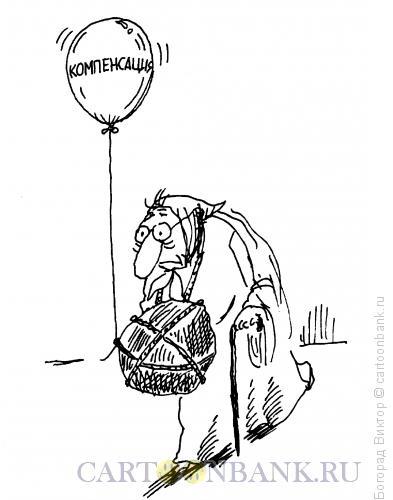 Карикатура: Бабушка и компенсация, Богорад Виктор