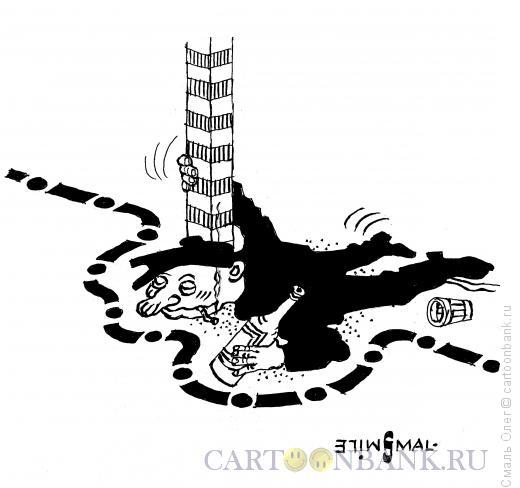 Карикатура: Экспансия, Смаль Олег