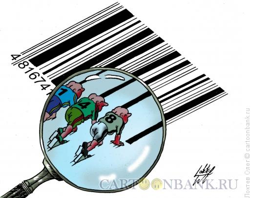 Карикатура: штрих код, Локтев Олег