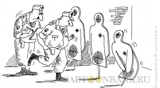Карикатура: Учебные мишени, Богорад Виктор