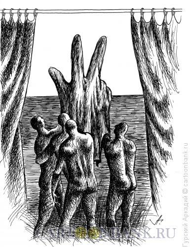 Карикатура: кукольный театр и люди, Гурский Аркадий