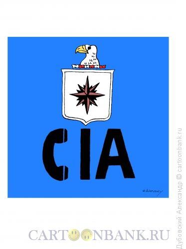 Карикатура: ЦРУ, Дубовский Александр