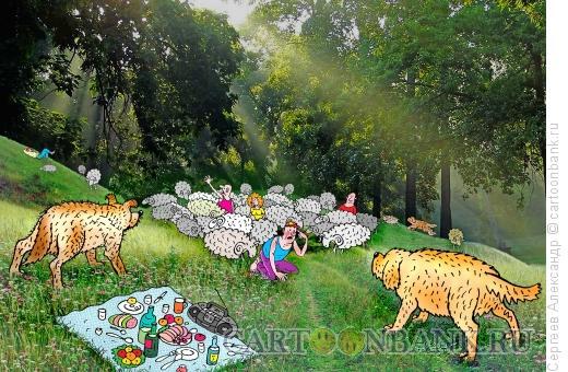 Карикатура: Неудавшийся пикник, Сергеев Александр
