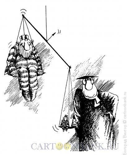 Карикатура: Сила правосудия, Богорад Виктор
