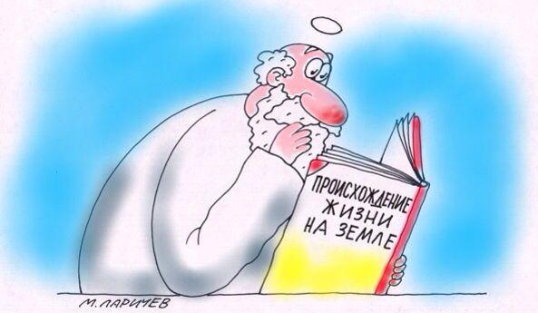Карикатура: Без названия, Ларичев