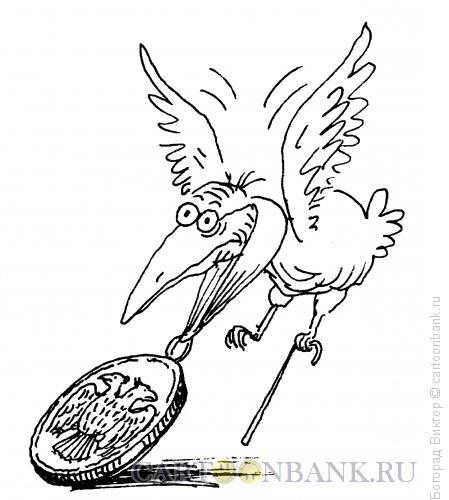 Карикатура: Российский пенсионер, Богорад Виктор