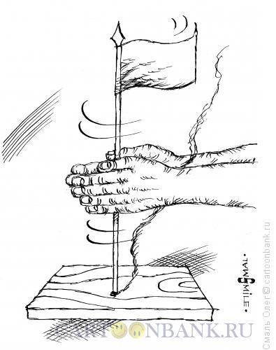 Карикатура: Добывание огня, Смаль Олег