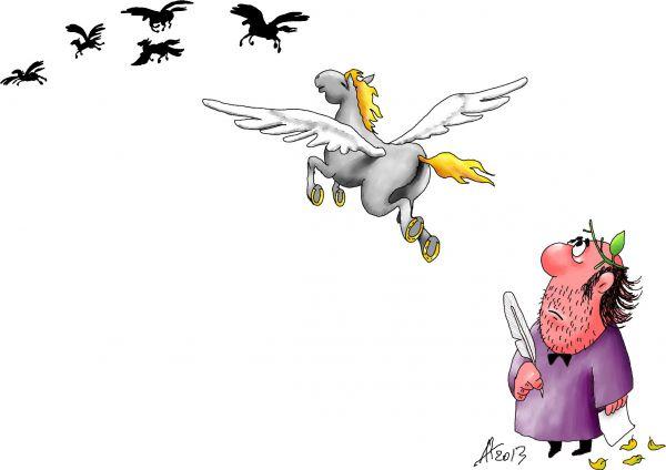 Карикатура: Пегас, Александр Ануфриев