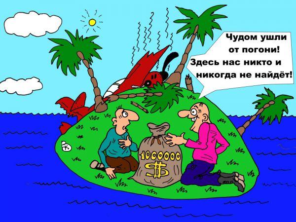 Карикатура: Богатые тоже плачут, Валерий Каненков