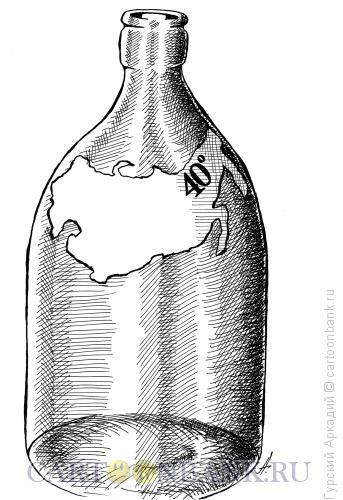 Карикатура: бутылка с водкой, Гурский Аркадий
