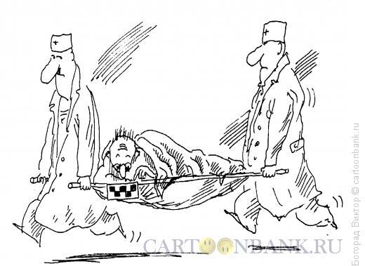 Карикатура: Платная услуга, Богорад Виктор