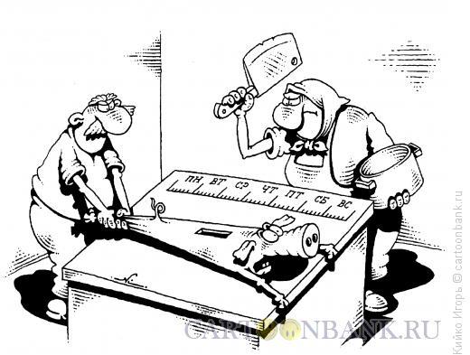 Карикатура: Копилка-неделька, Кийко Игорь