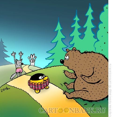 Карикатура: Террорист-Колобок, Сергеев Александр