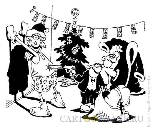 Карикатура: Малолетние бандиты, Кийко Игорь