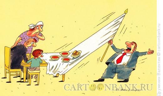 Карикатура: Знамя скатерть, Дружинин Валентин
