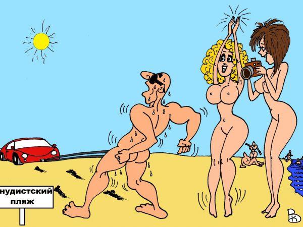 Карикатура: Чемпион пляжа, Валерий Каненков