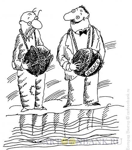 Карикатура: От Версачи, Богорад Виктор