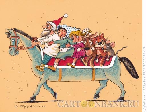 Карикатура: Репка на лошади, Дружинин Валентин