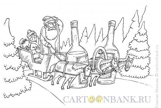 Карикатура: Тройка застряла, Смагин Максим