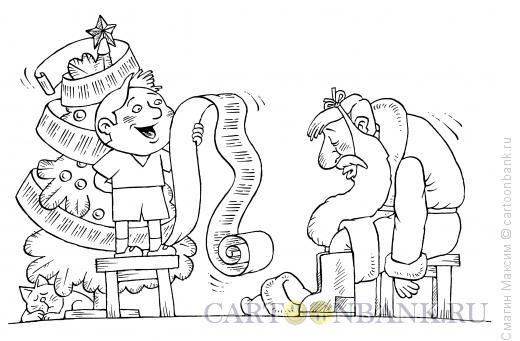Карикатура: Бесконечные стихи, Смагин Максим