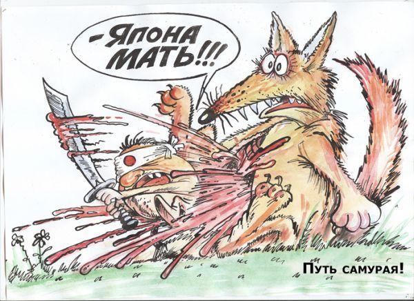 Карикатура: Путь  самурая!, Избасаров Бауржан