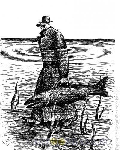 Карикатура: рыба с ручкой, Гурский Аркадий