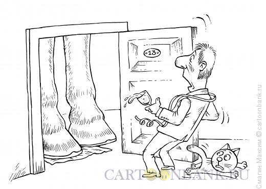 Карикатура: Год лошади на пороге., Смагин Максим