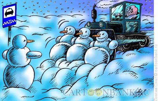 Карикатура: снегоуборочное такси, Локтев Олег