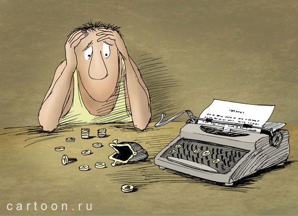 Карикатура: Без слов, Зудин Александр