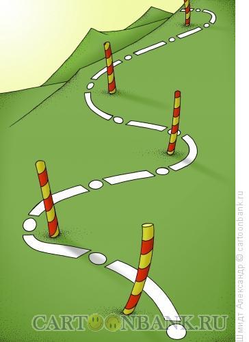 Карикатура: Горная граница, Шмидт Александр