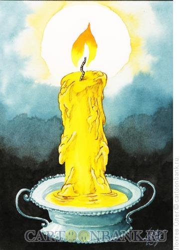 Карикатура: свеча из людей, Локтев Олег