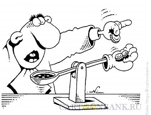 Карикатура: Еда стоит денег, Кийко Игорь