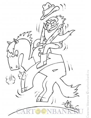 Карикатура: Родео, Смагин Максим