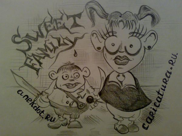 Карикатура: СЛАДКАЯ ПАРОЧКА., Константин Мухоморов
