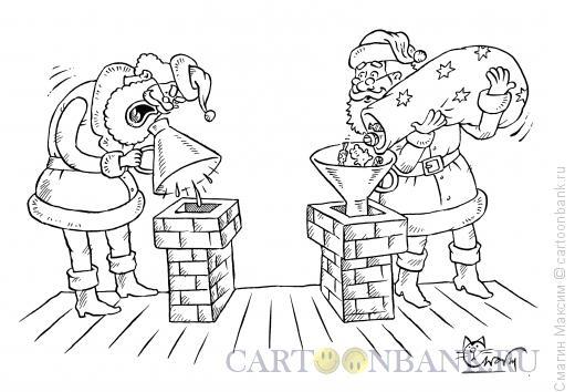 Карикатура: Подарки и отговорки, Смагин Максим